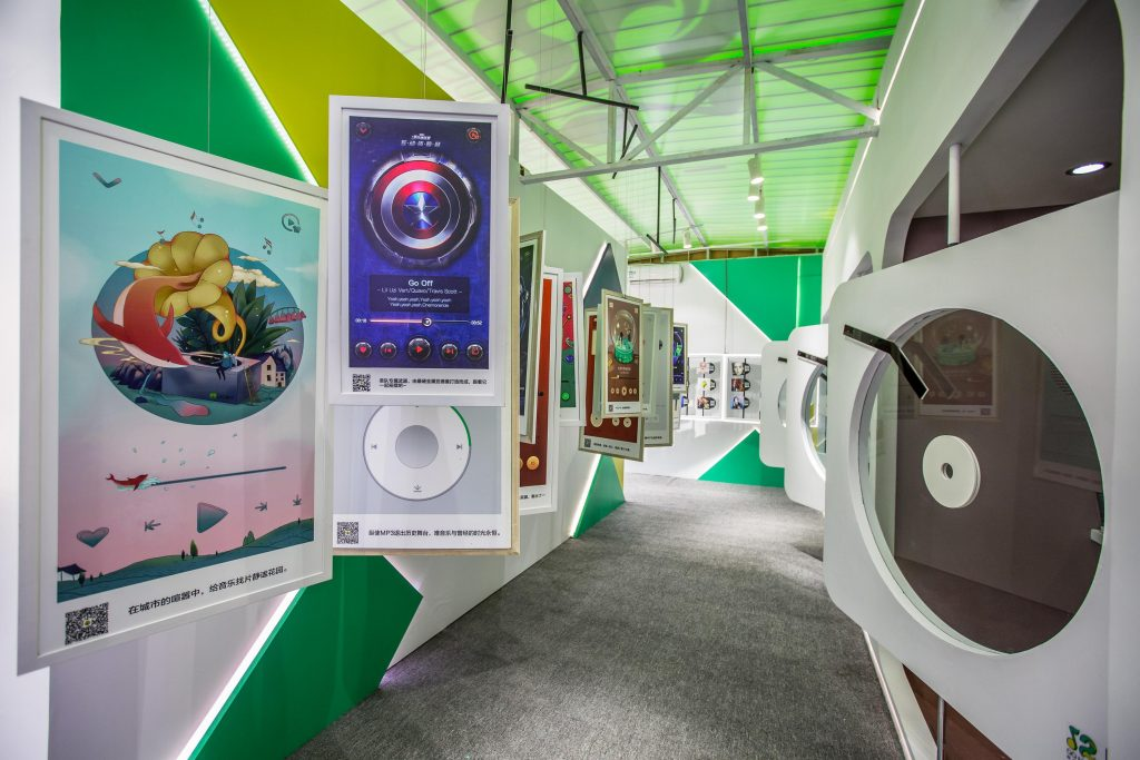 腾讯音乐第一季度营收57.4亿元 净利同比增17.4%