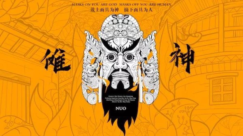 """欢迎步入""""沉浸城市"""":SIF 2019全部片单正式公布"""