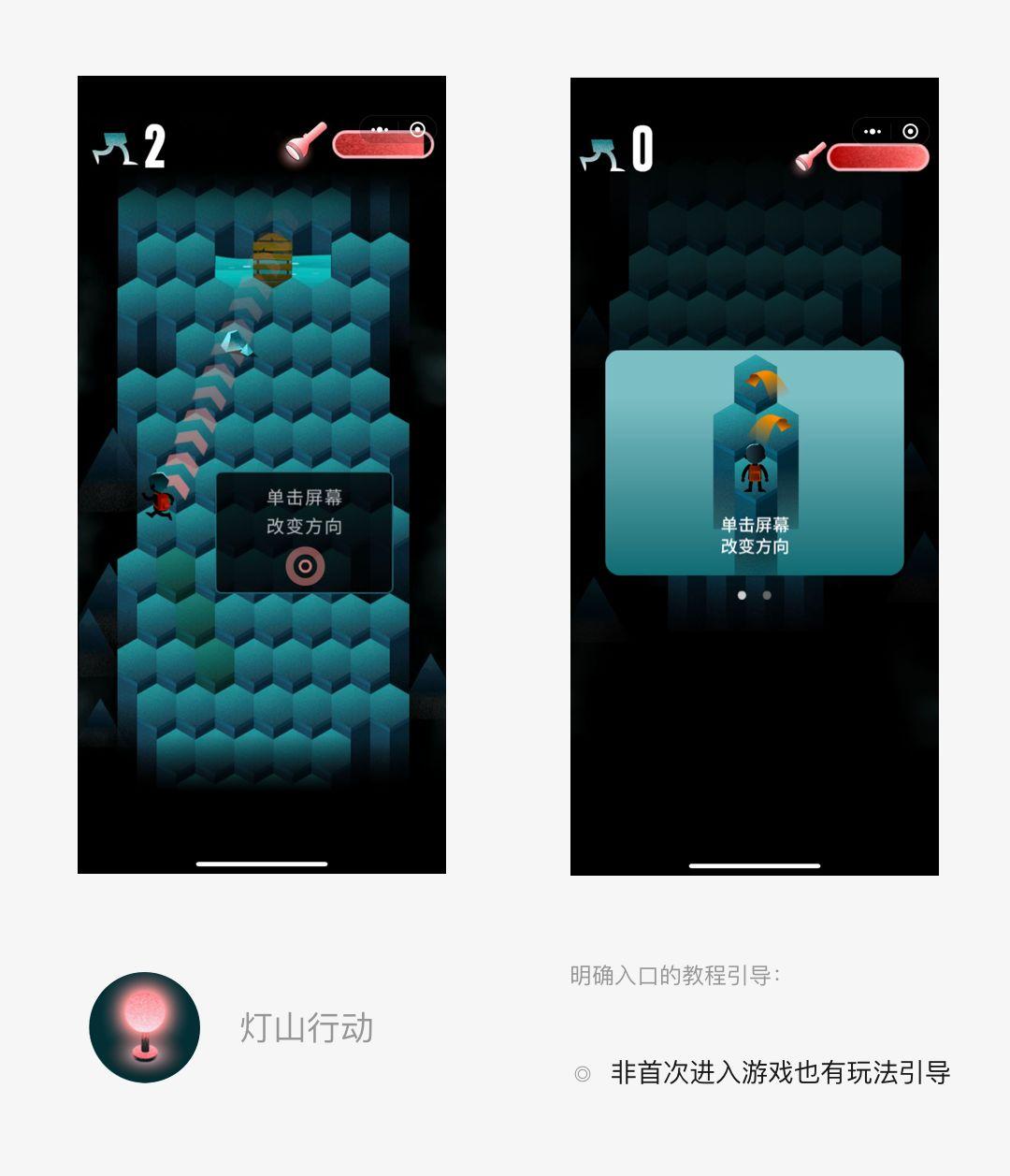 """微信小游戏课堂:如何做出""""好玩""""的小游戏?"""