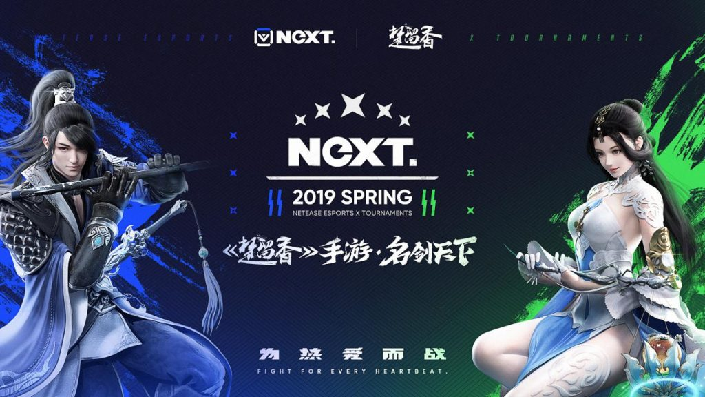 NeXT《楚留香》总决赛战队专访:江湖新故至,情仇起波澜