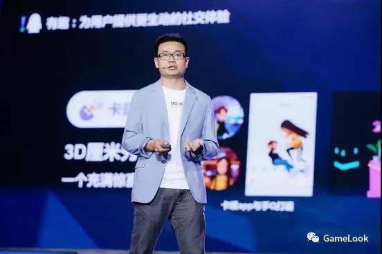 """亿月活!QQ小游戏下周起开放自助接入"""""""