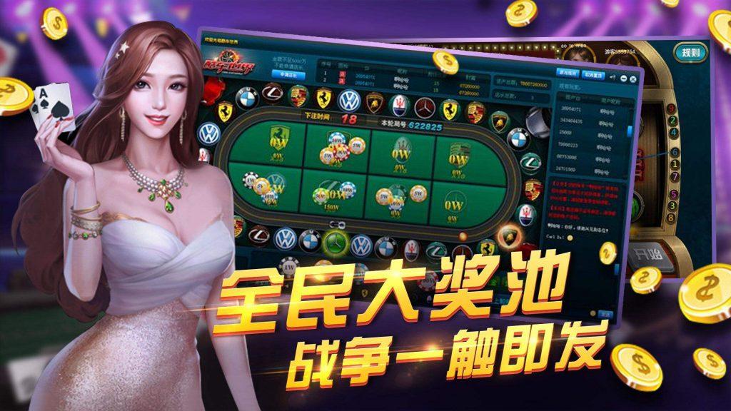 地方棋牌游戏企业接连上市 暴利之下涉赌阴影难消