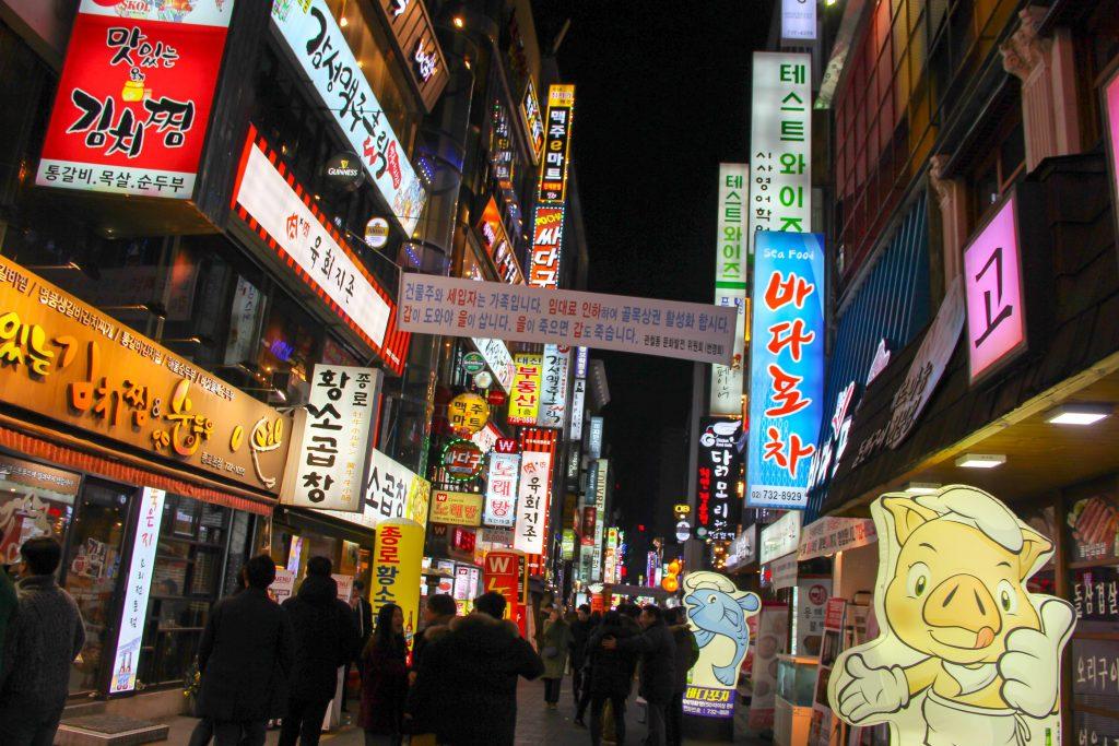 韩国向跨国公司开征10%增值税,游戏在列