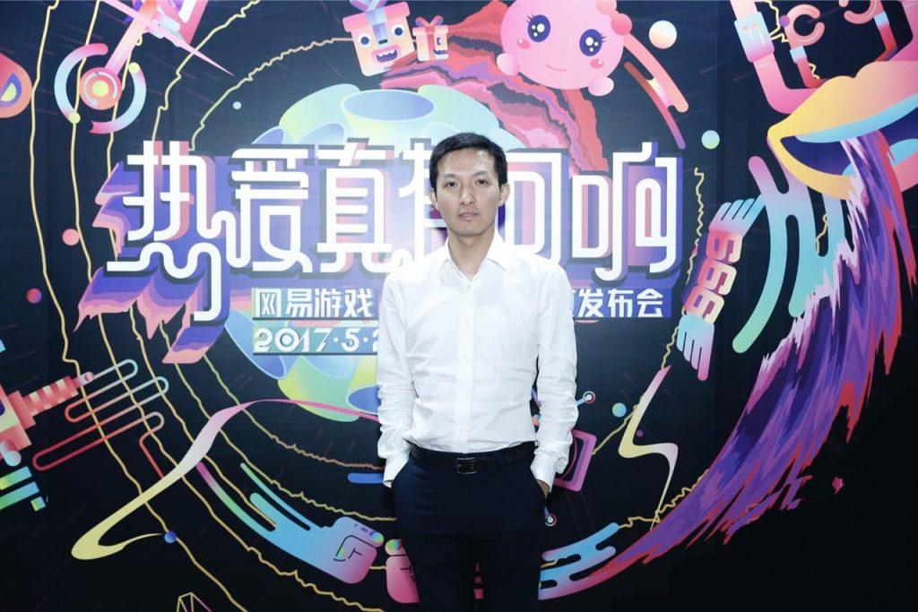 网易副总裁王怡:游戏正赋予传统文化新的体验方式
