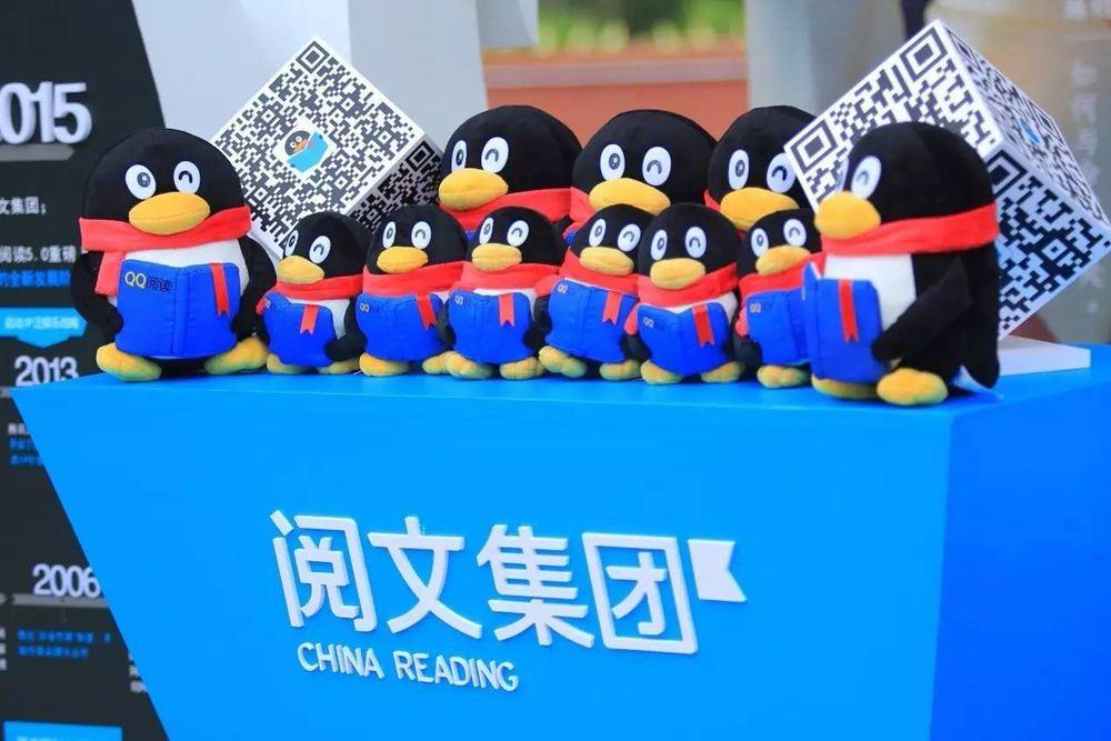 阅文集团上半年营收29.7亿元 版权收入占四成