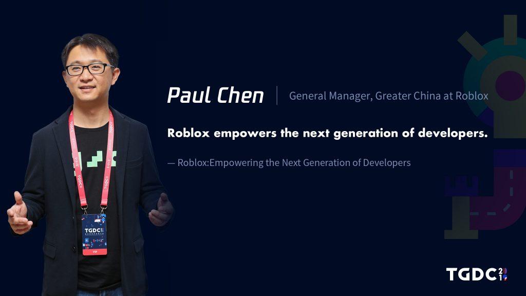 Roblox 大中华区总经理:为新一代开发者赋能-Gamewower