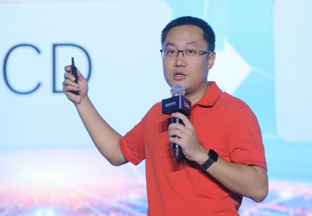 腾讯互娱党受辉:研发运营一体化,下一代企业级操作系统-Gamewower