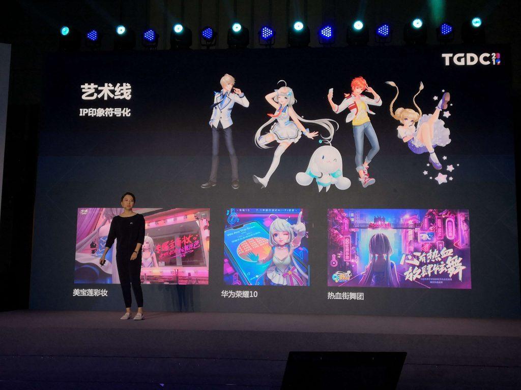 腾讯陈静:一个女性向游戏IP的成功 《QQ炫舞》手游的诞生之路-Gamewower