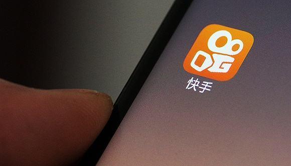 腾讯快手谈判新方案: 合资成立新公司 主攻游戏方向