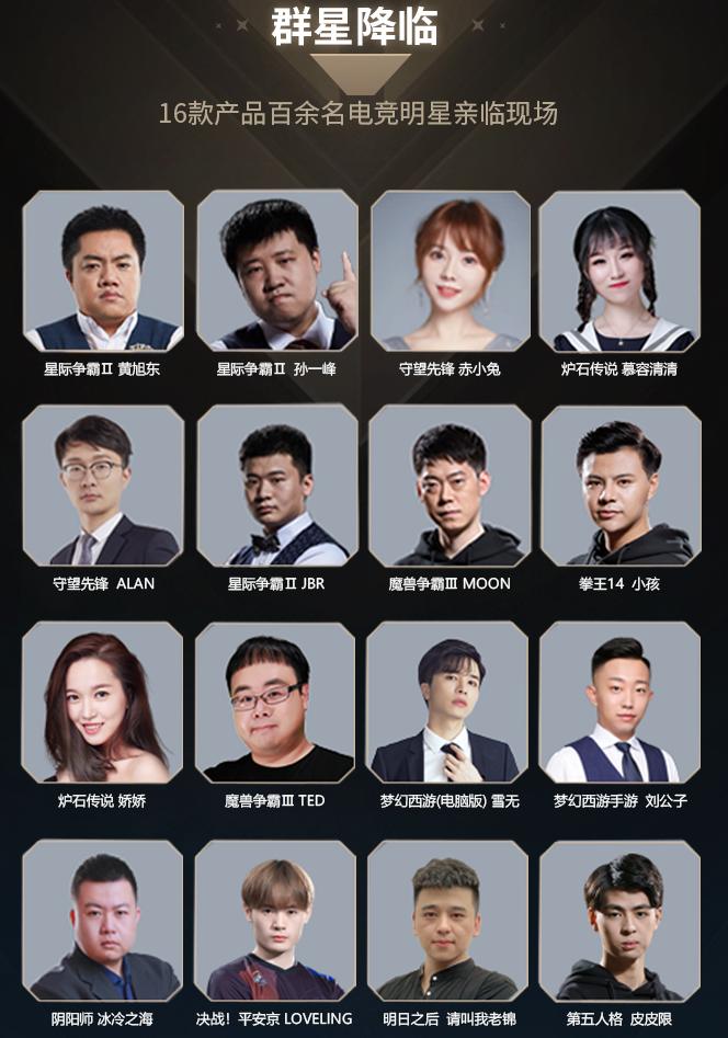 决战佛山!网易电竞NeXT2019秋季赛线下总决赛门票开售-Gamewower