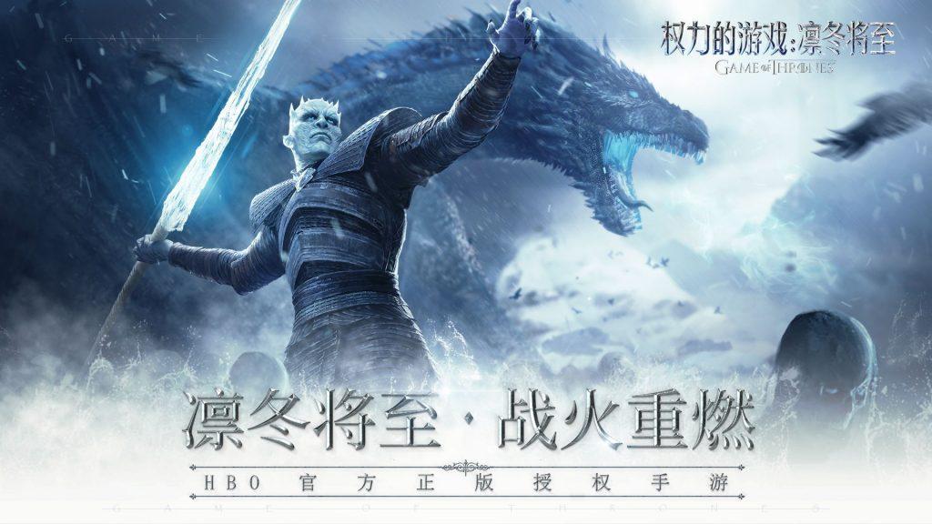 游族网络Q3营收9.12亿 「权游」收入表现稳定-Gamewower