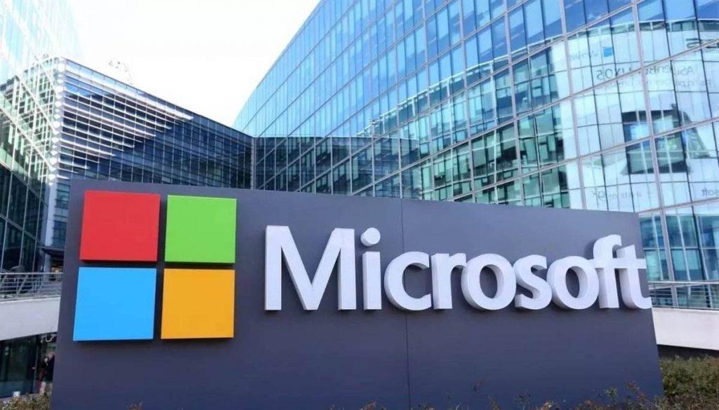 微软2020年Q1营收331亿美元,游戏收入下滑7%-Gamewower