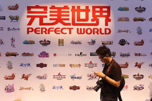 完美世界前三季度营收58.12亿元 同比增长16.1%-Gamewower
