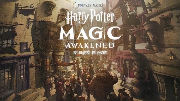 网易与华纳共同开发哈利波特手游 角色扮演类卡牌游戏-Gamewower