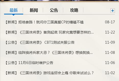 韩国游戏近3年首获版号,对国内市场意味着什么?-Gamewower