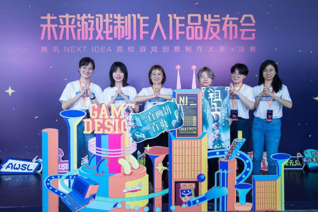 从NI高校游戏大赛谈:中国游戏最缺少无用之用?-Gamewower
