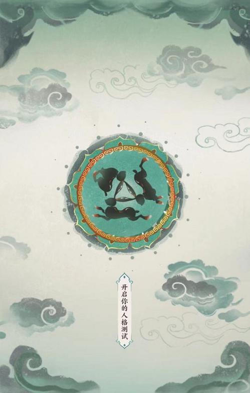 梦幻西游+敦煌:用一种跨越时光的方式遇见自己-Gamewower