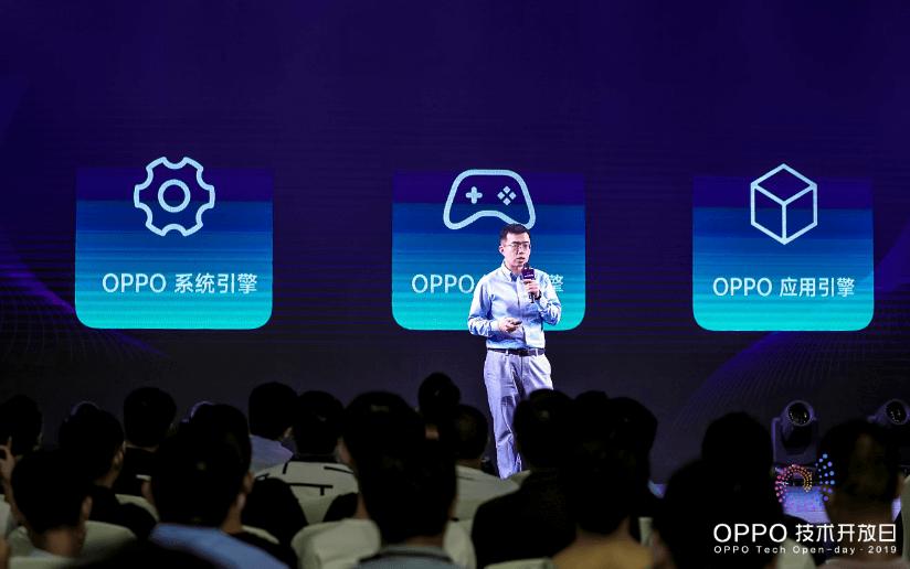 ODC19前瞻:构建智能服务新生态,携手游戏行业发现新机遇-Gamewower