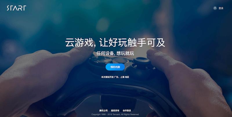 中国的云游戏应该是什么样的?-Gamewower