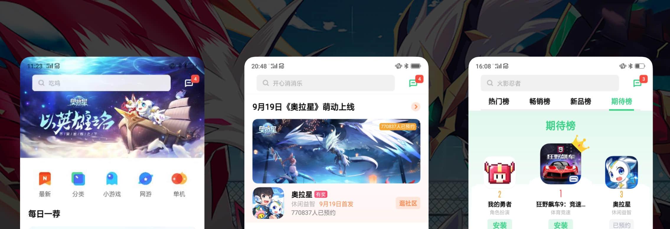 天梯网络CEO钟虹:如何用九年培养一个增量市场-Gamewower