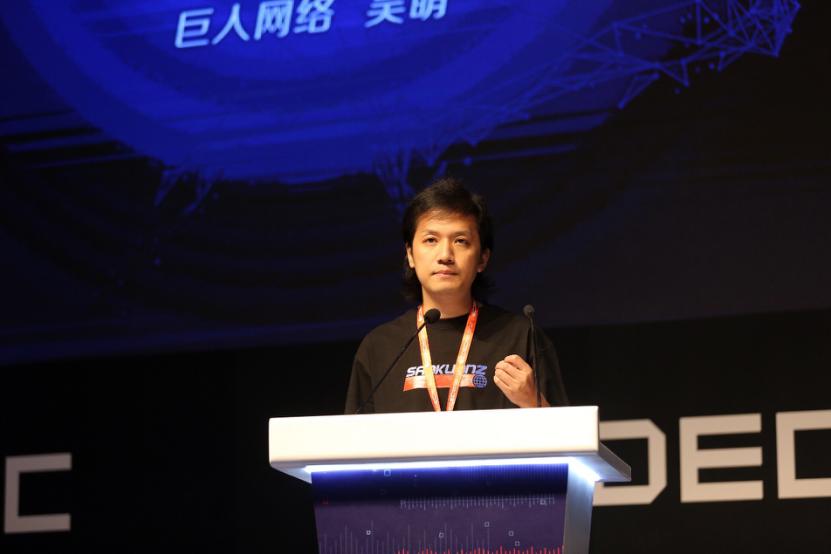 巨人网络任命吴萌出任联席CEO 管理团队完成年轻化调整-Gamewower