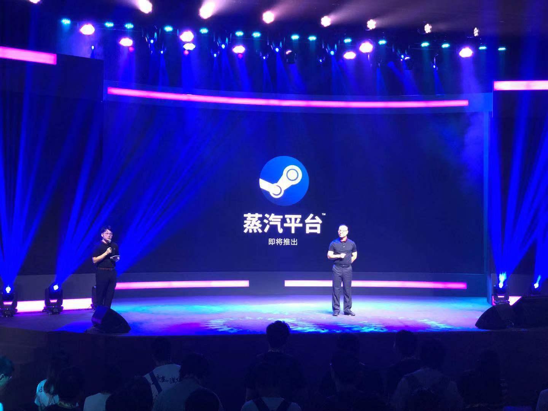 很多国内独立开发商担心 Steam推出中国专属版本对自己造成威胁-Gamewower