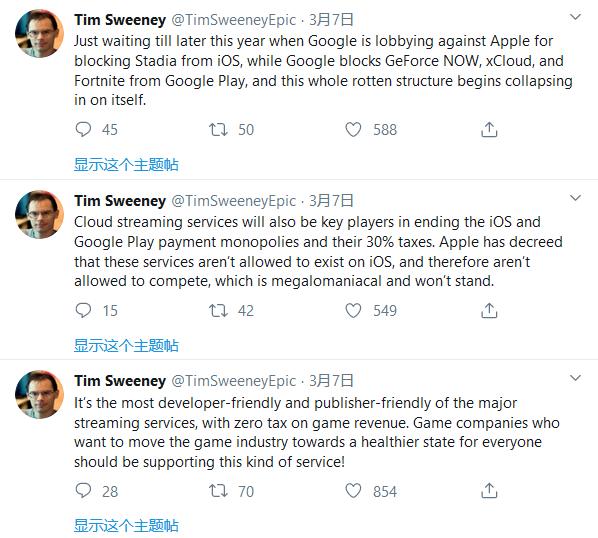 Epic创始人连发推特 怒斥云游戏行业病态现状-Gamewower