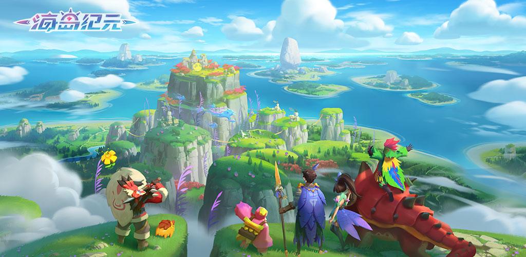 4月份首批版号:腾讯网易三七完美和B站在列-Gamewower