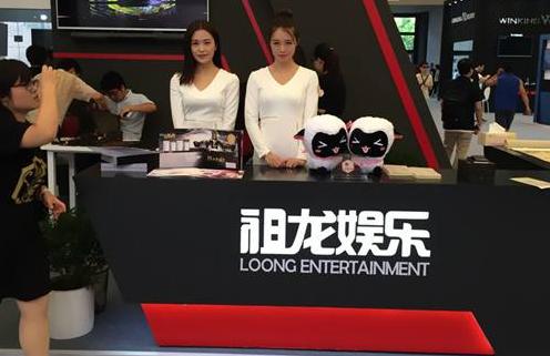 祖龙娱乐赴港上市:去年净利润3.5亿元 《龙族幻想》收入3.89亿元-Gamewower