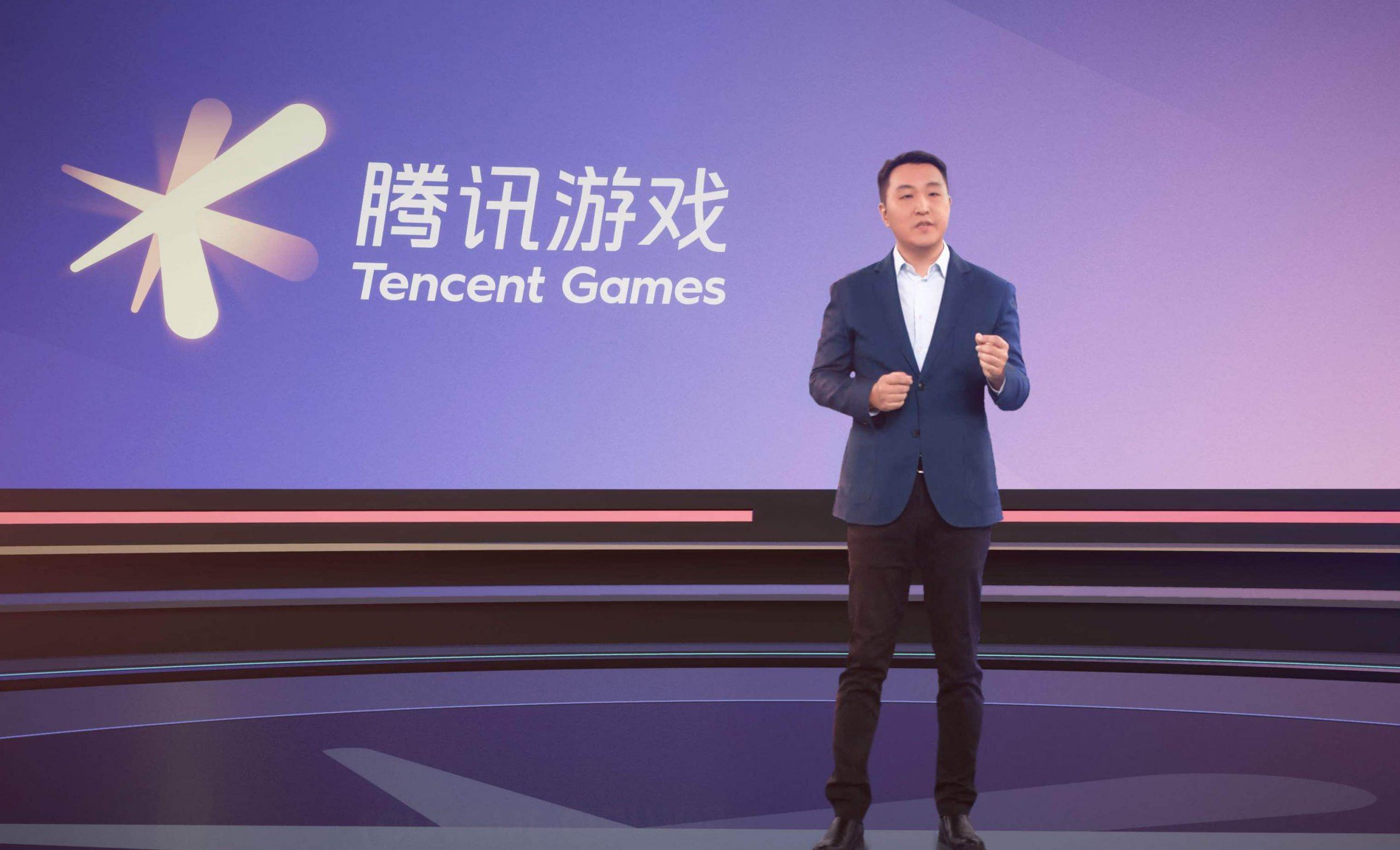 马晓轶谈腾讯游戏全球化、创新与投资、游戏的边界-Gamewower