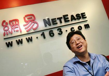 网易Q2游戏收入138.3亿元 丁磊:日本市场还需拓展-Gamewower