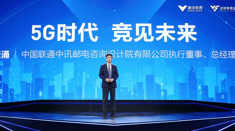 张涌:技术变革见电竞新格局-Gamewower