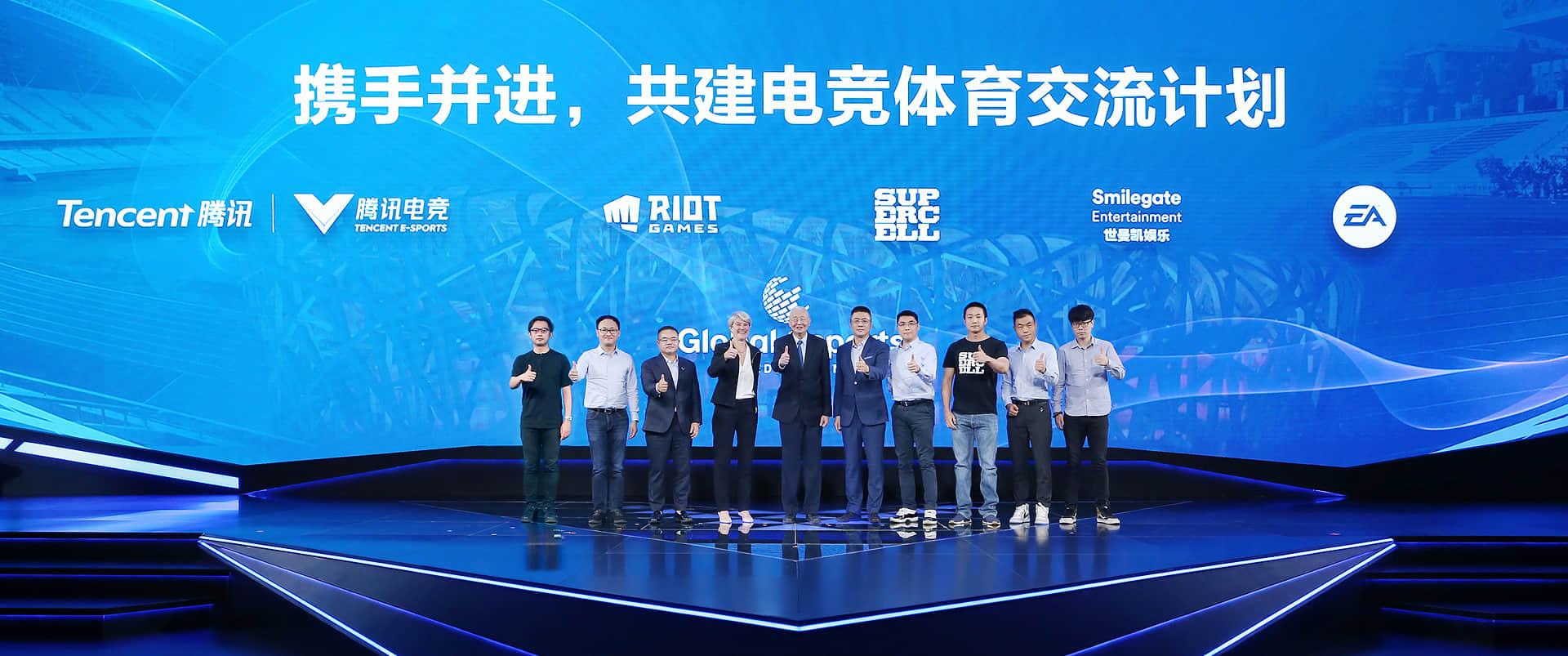 """重磅!国际电子竞技联合会与腾讯共同沟通发起""""电竞体育交流计划""""-Gamewower"""