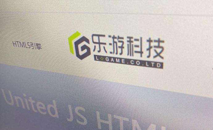 乐游科技上半年营收9069万美元,同比减少14.2%-Gamewower