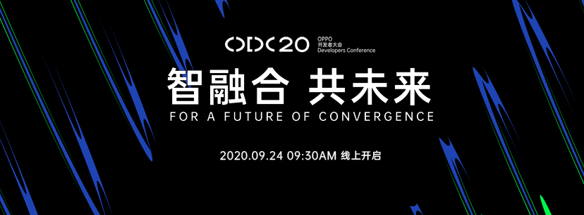 2020 OPPO开发者大会将发布ColorOS 11,功能抢先看-Gamewower
