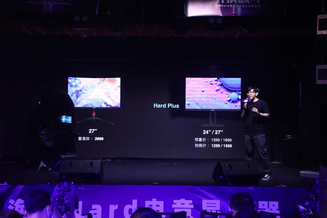 官宣LGD代言,海信HARD系列电竞显示器震撼来袭-Gamewower