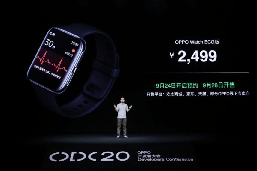 OPPO Watch ECG版在ODC20正式发布,售价2499元-Gamewower