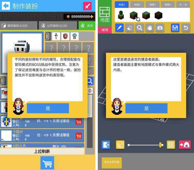 极光计划上了款主打UGC的像素游戏来试水市场-Gamewower