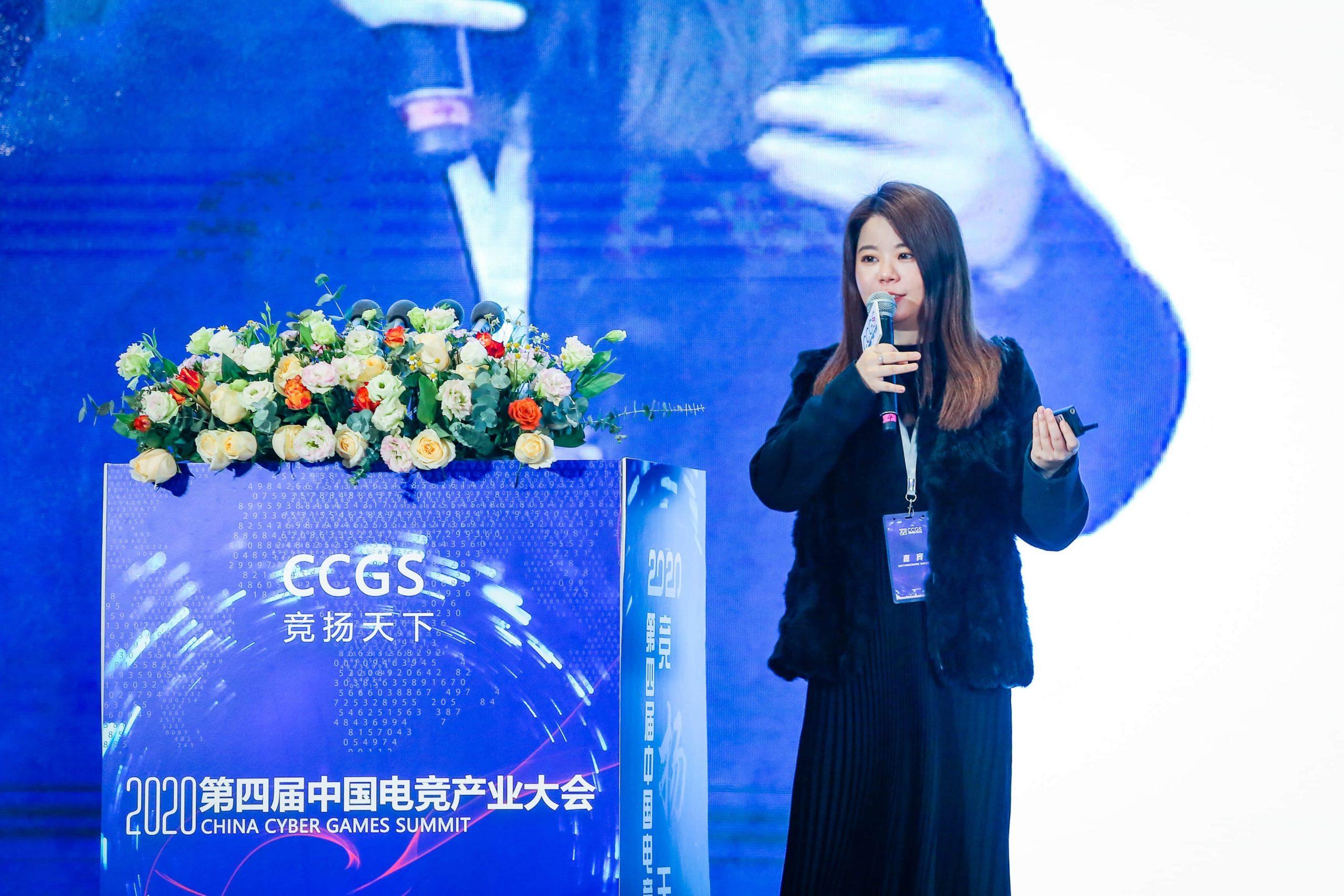 哔哩哔哩电竞总裁陈悠悠:电竞助推数字经济发展-Gamewower