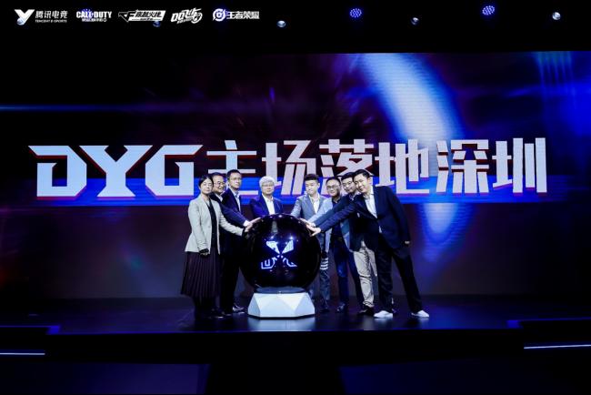 KPL第十一家城市冠名 DYG给深圳电竞添上浓重一笔-Gamewower
