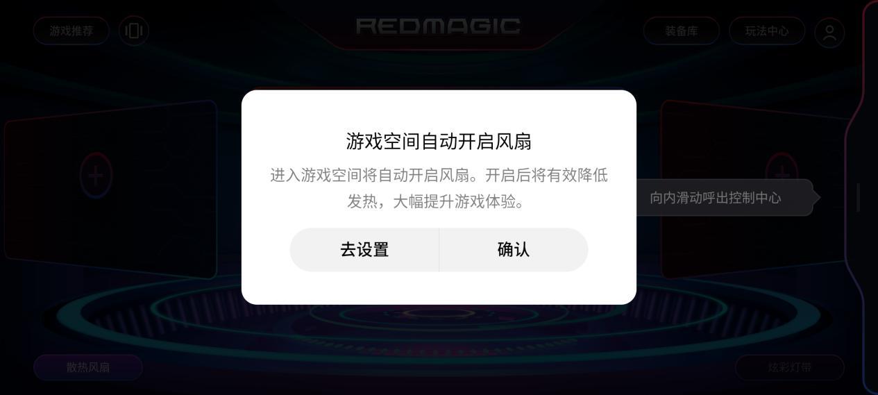 腾讯红魔游戏手机6评测:深入定制次世代游戏电竞体验-Gamewower
