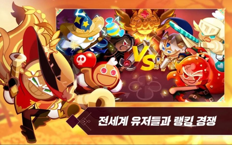 一个西方圣诞节的经典形象,如何在韩国创作者手中发扬光大?-Gamewower