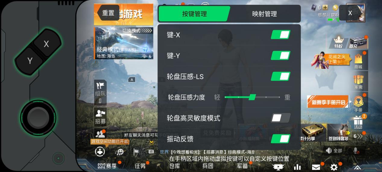 黑鲨4 Pro评测:最懂玩家的手机是如何创造进化的?-Gamewower