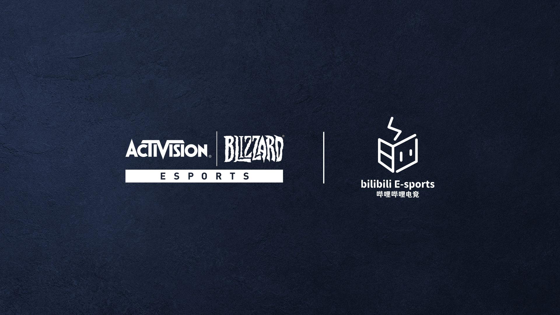 哔哩哔哩电竞与动视暴雪电竞达成战略合作,将围绕《守望先锋联赛》展开多领域合作-Gamewower