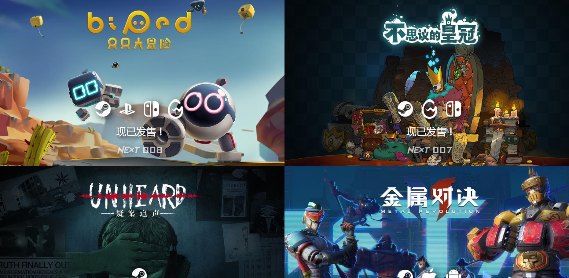用游戏技术跨出游戏 NExT Studios这个工作室在做什么?-Gamewower