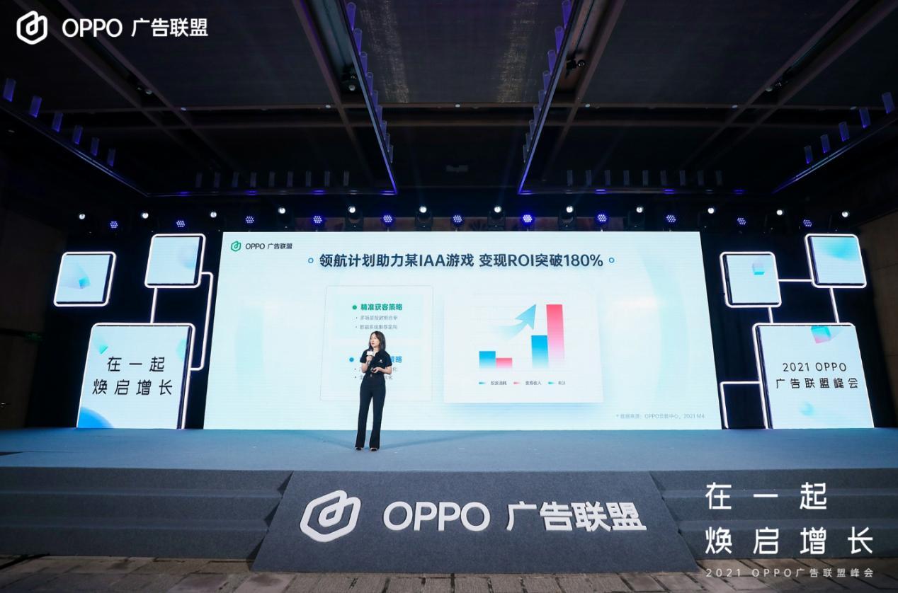 流量成本激增的时代,OPPO广告联盟为行业带来了什么?-Gamewower