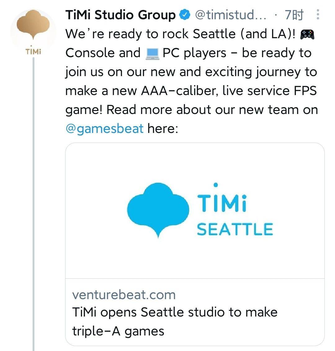 成立西雅图工作室 天美国际化布局又落一子-Gamewower