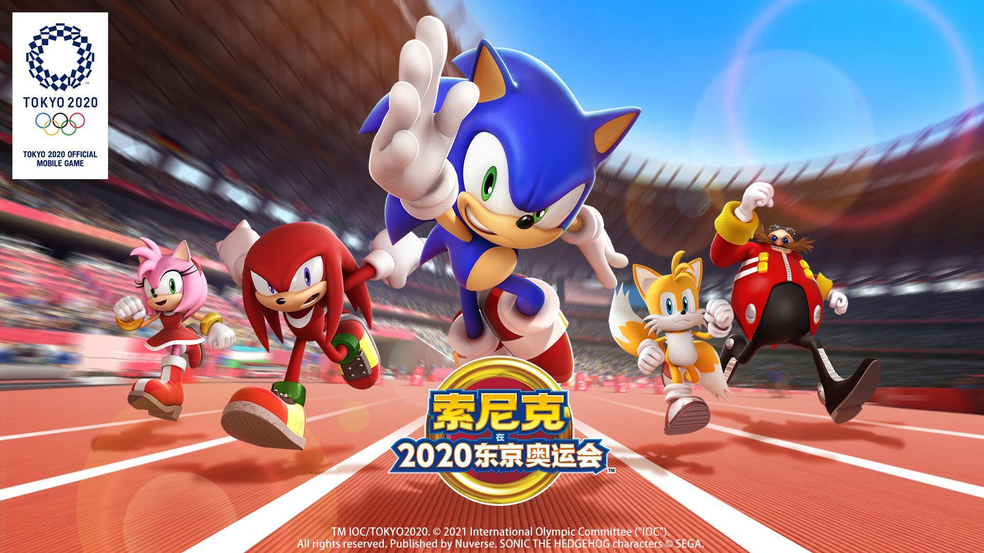 朝夕光年独家代理,奥运会官方唯一授权手游正式上线-Gamewower