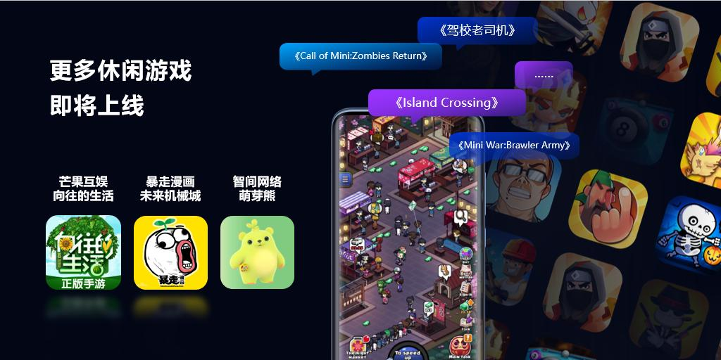 百度游戏召开品牌发布会,公布23款游戏发行新品-Gamewower